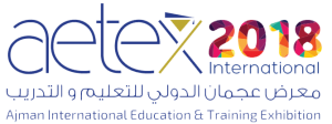 aetex-logo-2018