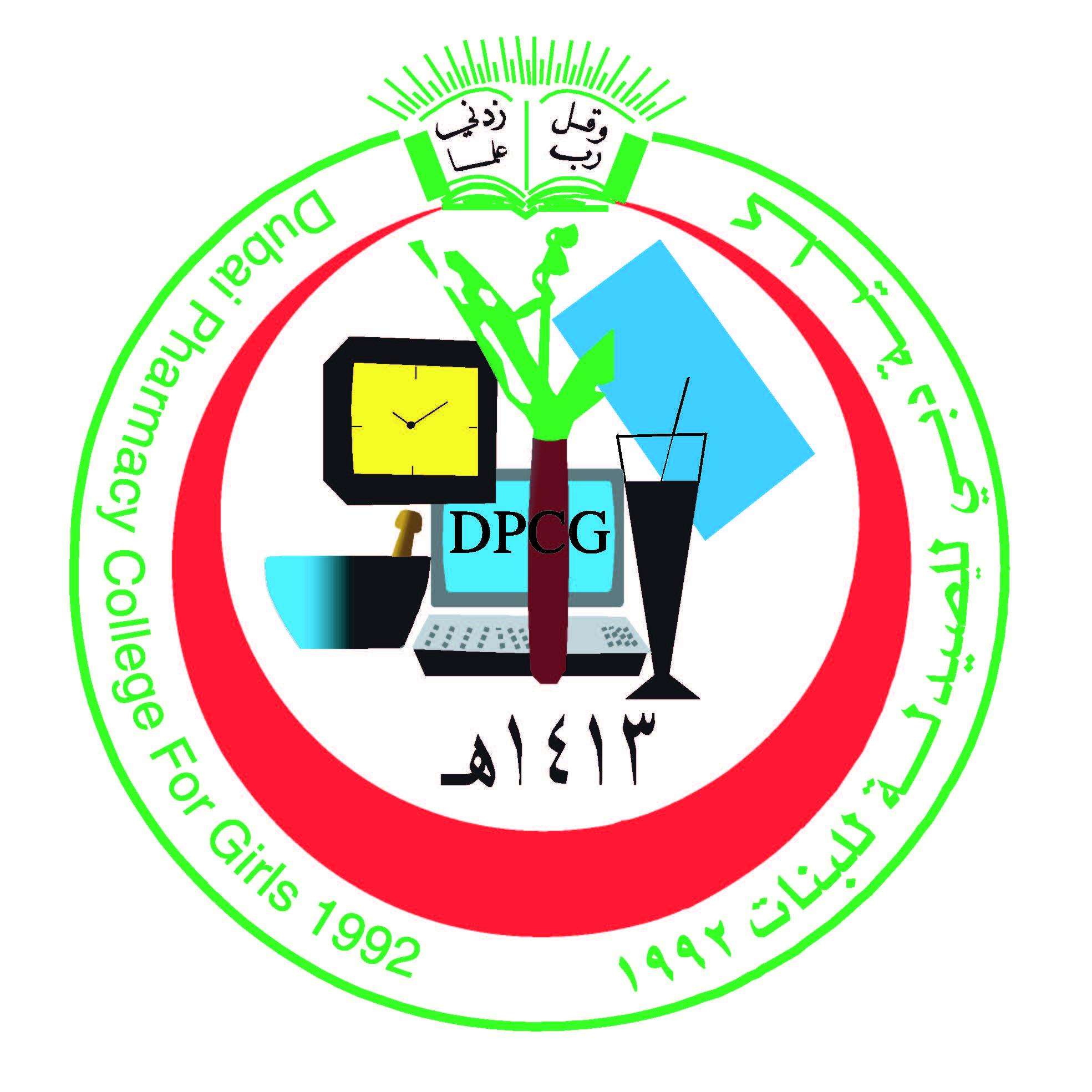 DPCG Logo Original