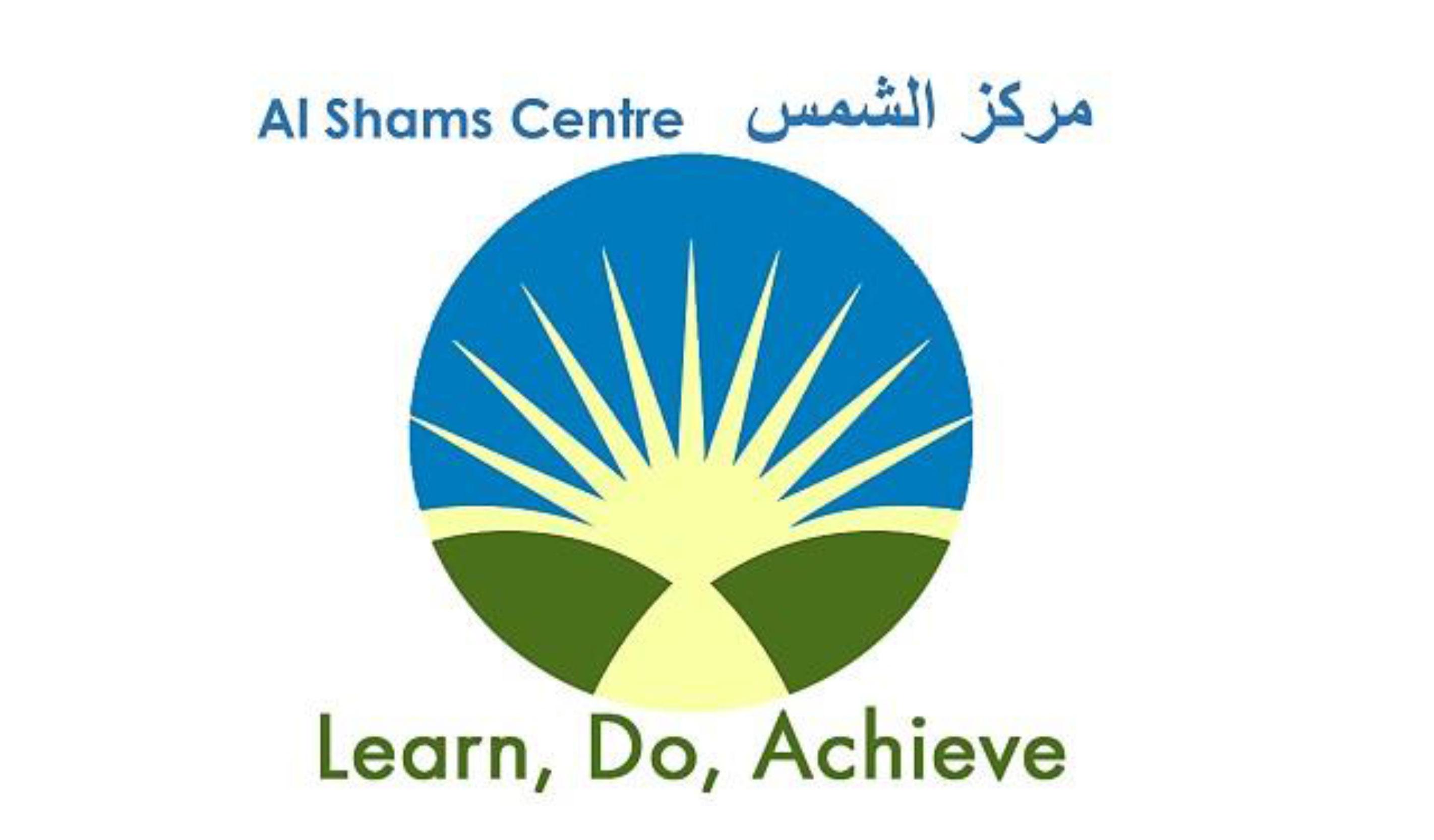 al_shams